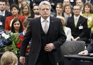 Йоахима Гаука избрали президентом Германии