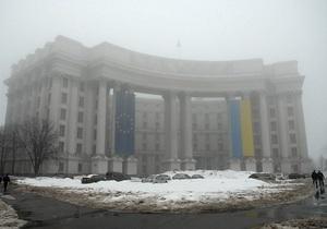 Киев хочет нового этапа отношений с ЕС, возлагает особые надежды на саммит в декабре