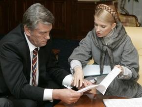 Повышение соцстандартов: Тимошенко написала письмо Ющенко
