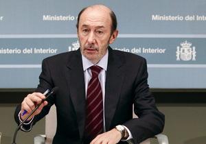 Власти Испании потребовали от ETA сложить оружие и самораспуститься