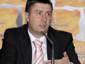 Кириленко не видит оснований для исключения из НСНУ депутатов, поддержавших коалицию
