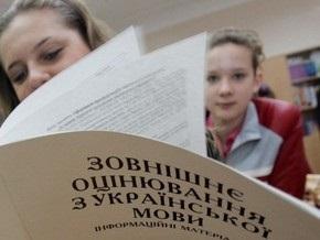 Горсовет Севастополя заверил, что в школах нет препятствий для украинского языка