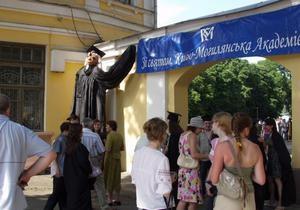 Киево-Могилянская академия перешла в управление Минобразования
