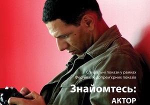 В Киеве покажут фильмы Рошди Зема