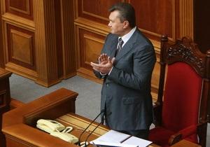 Усиление полномочий Президента: Рада внесла изменения в 32 закона