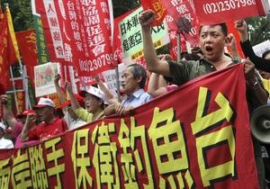 Китайские власти не будут отмечать 40-летие дипломатических отношений с Японией