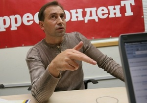 Томенко: Учителей и школьников цинично используют для агитации