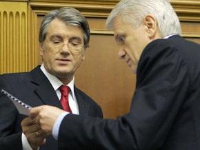 Литвин призвал Ющенко лично прийти в Раду