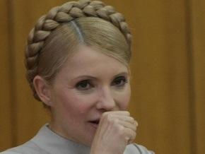 Тимошенко докладывает Раде об эпидемиологической ситуации в стране