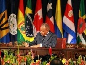 Саммит Америк: Итоговый документ не получил всеобщего одобрения