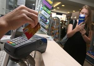 Рада отсрочила введение штрафа за подачу отчетности о покупках украинцев на бумаге