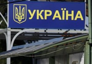 В Луганской области была пресечена незаконная переправка граждан Пакистана в Украину
