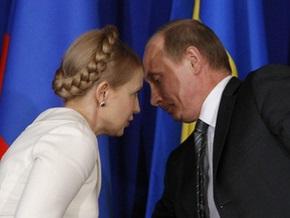 НГ: Путин и Тимошенко утомили друг друга