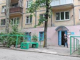 КП в Украине: В центре Донецка убит двоюродный брат главы Нацбанка