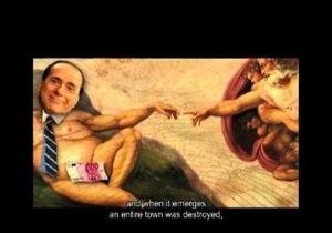 На Каннском кинофестивале показали скандальный фильм-сатиру на Берлускони