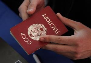 Россия может упростить процедуру получения своего гражданства для граждан бывшего СССР