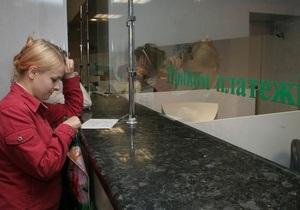В Кировограде кассир банка ушла на обед, забыв закрыть дверь