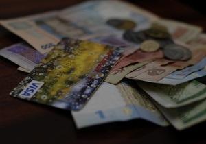 МВФ оптимистически пересмотрел рост ВВП и показатель инфляции в Украине
