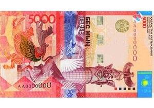 новости казахстана - тенге - Пять тысяч тенге назвали лучшей банкнотой в мире