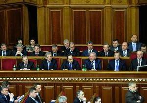 Институт Горшенина: Большинство украинских министров являются миллионерами