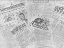 СБУ создала спецгруппу для изучения архивов ОУН-УПА