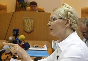 Тимошенко обратилась в Европейский суд по правам человека