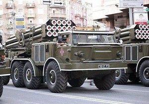 Украина приняла на вооружение восемь реактивных систем залпового огня Ураган