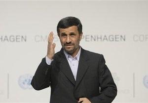Иран приступает к строительству еще одного завода по обогащению урана