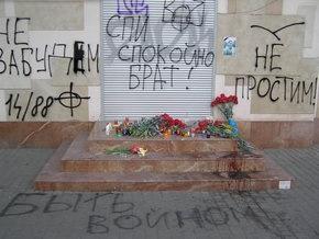 Ряд организаций Одессы отреагировали на убийство активиста Січі