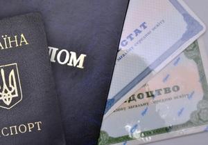 ЗН: Янукович отменил голограммы