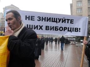 Киев отменил повышение тарифов на жилкомуслуги