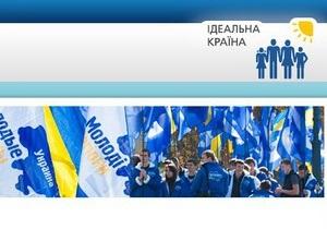 Бывший интернет-проект Тимошенко перешел под контроль регионалов