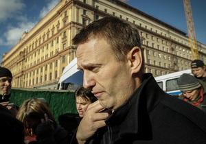 Навального оштрафовали на 30 тысяч за участие в акции в поддержку политзаключенных