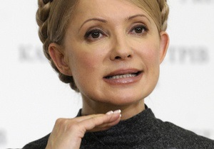 Тимошенко заявила, что у нее иногда  руки чешутся  казнить коррупционеров