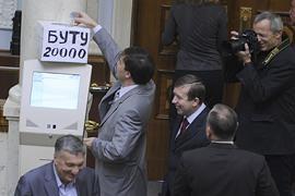 Депутат Бут отказался от собранных в Верховной Раде 20-ти тысяч гривен