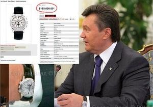 Украинский фотограф выложил в Facebook коллекцию часов Януковича
