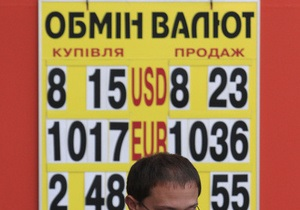 НБУ вводит обязательную продажу валюты