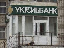 СМИ: Банки подняли штрафы за просроченные платежи по кредитам