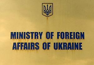 Украина бойкотирует вручение Нобелевской премии мира