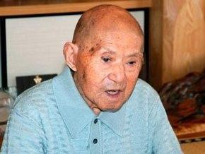 В Японии на 114-м году жизни умер старейший житель планеты