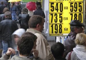 Швейцарский банк: В Европе беднее украинцев лишь молдаване