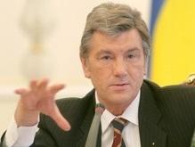 Ющенко просит Тимошенко прислушиваться к его мнению