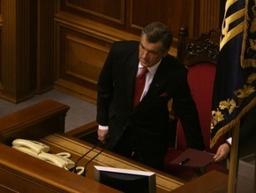 Рада пригласила Ющенко выступить перед нардепами 1 апреля