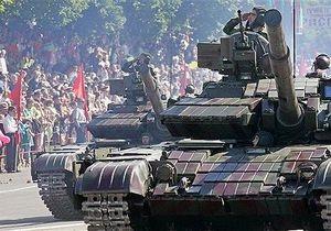 США требуют от России вывода войск из Приднестровья