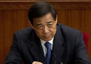 Прокуратура КНР начала расследование в отношении Бо Силая