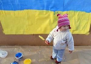 Кабмин решил финансово поддержать положительный имидж Украины
