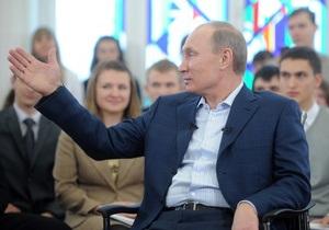 Путин вновь критикует внешнюю политику США: Им нужны вассалы, а не союзники