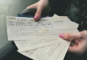 В Украине к Евро-2012 можно будет купить единый билет на любой вид междугороднего транспорта