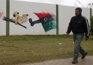 Британия закрыла посольство в Триполи