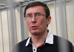 Луценко прокомментировал получение политубежища мужем Тимошенко